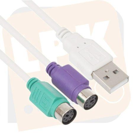 Kábel Átalakító - VCOM USB - PS2